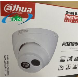 Camera IP Dahua  DH-IPC-HDW1235C-A-V2-2.0 Mp