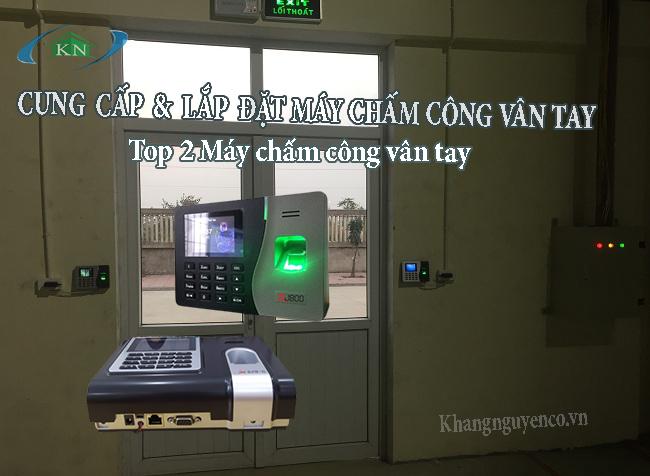 Lắp đặt máy chấm công vân tay tại Hà Nội
